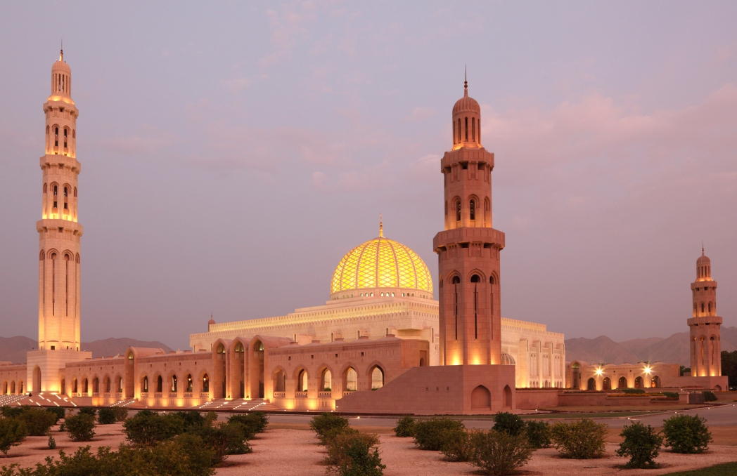 Netradiční země - exotický sultanát v Ománu